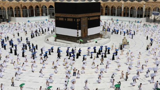 Muslim pilgrims to scale Mount Arafat for peak of hajj