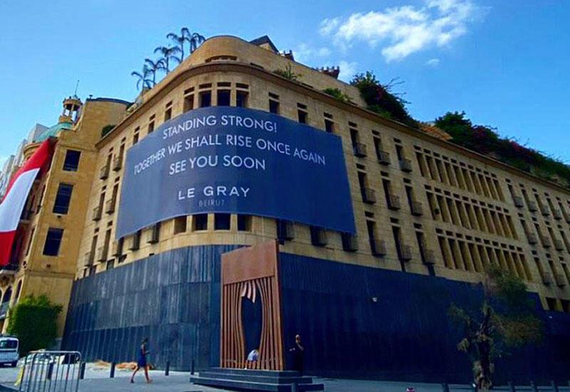 Port blast, Covid delivers tourism 'catastrophe' to Lebanon