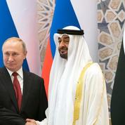 vladimir-putin-visit-UAE-abu-dhabi-6.jpg